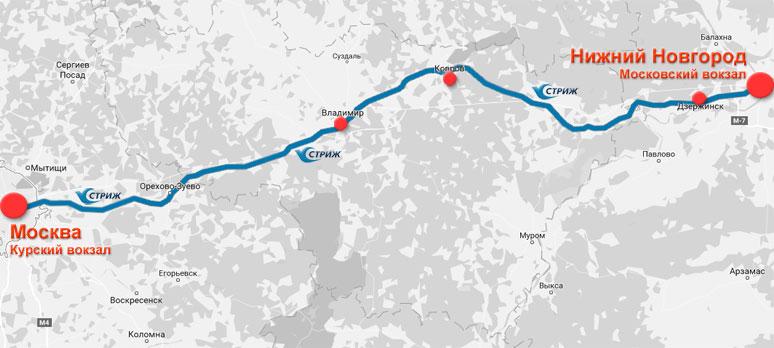 Маршрут поезда Стриж в Нижний Новгород