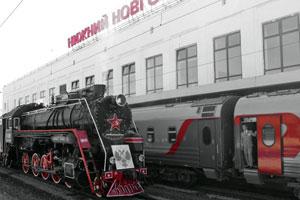 Вокзал Нижнего Новгорода
